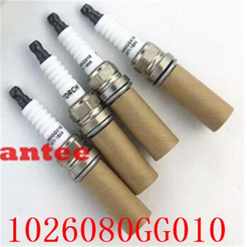 Kostenloser versand JAC J2 J3 J4 J5 S3 Zündkerzen 1026080GG010