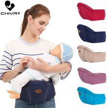 Chivry Baby Carrier Waist Stool Walkers Sling Hold Belt Backpack Toddler Hipseat Kids Infant Hip Seat