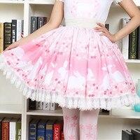 Pink Bunny & Cherry blossoms Print Lolita Skirt Soft Sister Cartoon Rabbit Pleated Princess Lace Romantic Girl Skirts for Women