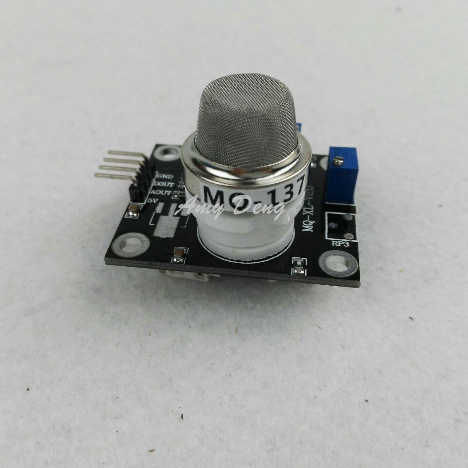 MQ137 A(1)