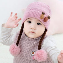 Cute Kids Toddler Girls baby hats with double pompom baby Winter Braid Crochet Knit Hatbaby hat winter cute Beanie Hairball Cap(China)