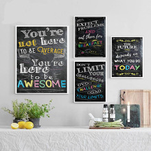 Newly Motivational Classroom Wall Posters Inspirational Quotes for Students Teacher Decorations TE889