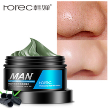 лучшая цена ROREC Bamboo Charcoal Black Mud Mask Blackhead Remover Acne Cream Face Care Facial Treatment Deep Cleansing Purifying for Men