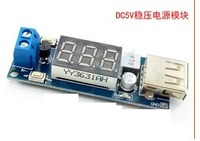 DC DC Step Down Converter LED Display Voltmeter 5 V USB Charger Power Supply Module Board