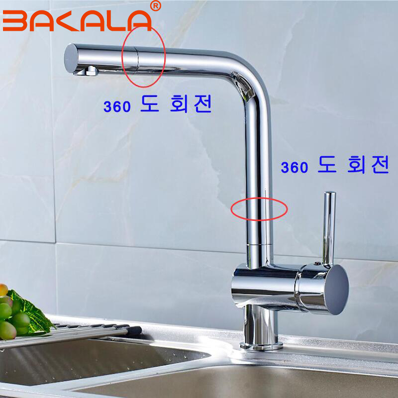 Kitchen Faucets Brass Kitchen Sink Water Faucet Swivel Faucet Mixer Single Holder Single Hole Chrome Mixer Tap For Kitchen