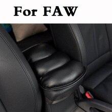 Новые автомобильные аксессуары для центра подлокотников защитная накладка для FAW Besturn B50 Besturn B70 Besturn X80 Jinn Oley V2 V5 Vita