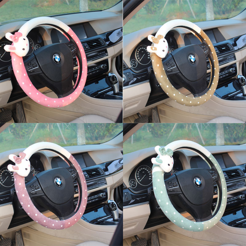 popular cute steering wheel covers buy cheap cute steering wheel covers lots from china cute. Black Bedroom Furniture Sets. Home Design Ideas
