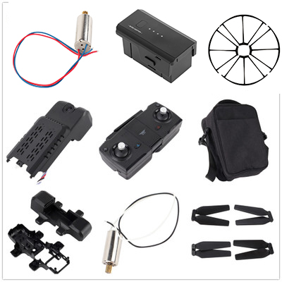 SJ R/C Z5 GPS <font><b>Drone</b></font> Spare parts And Accessories 1080P wifi <font><b>FPV</b></font> HD <font><b>Camera</b></font> CCW/CW Motor Propeller Protection Cover Remote Control image