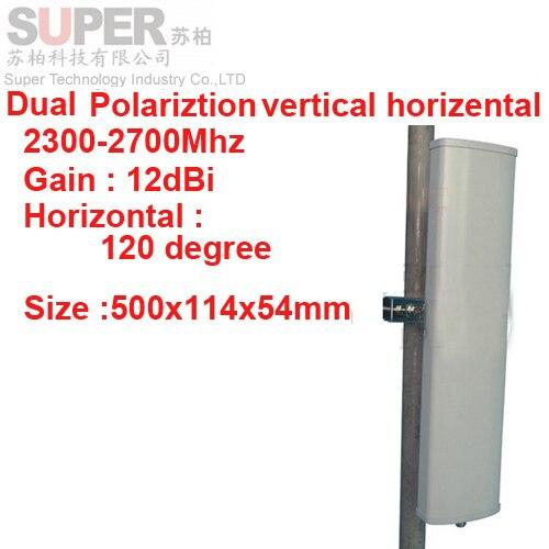 12 дБи вертикальные горизонтальные поляризация 120 град. 2.3 - 2.7 г жк антенны 2.4 г wi-fi антенны базовой станции FDD 4 г антенна TDD антенна