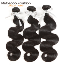 hot deal buy rebecca peruvian hair body wave bundles 8 to 30 inch 1/3/4 bundles 100% human hair bundles non remy hair extensions