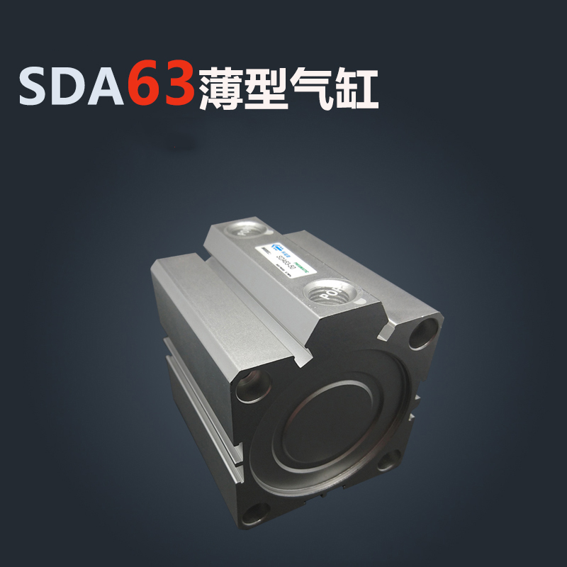 SDA63*35-S Free shipping 63mm Bore 35mm Stroke Compact Air Cylinders SDA63X35-S Dual Action Air Pneumatic Cylinder su63 100 s airtac air cylinder pneumatic component air tools su series