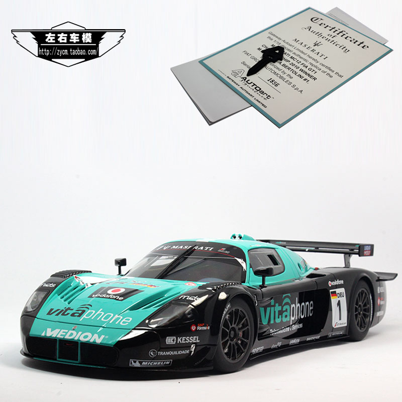 AUTOart 1/18 Scale Italy 2010 Maserati MC12 FIA GT1 #1 Racing Car Diecast Metal Model Toy New In Box For Collection/Gift brand new norev 1 18 scale germany audi a4 dtm 2011 14 9 racing car diecast metal model toy for gift kids collection