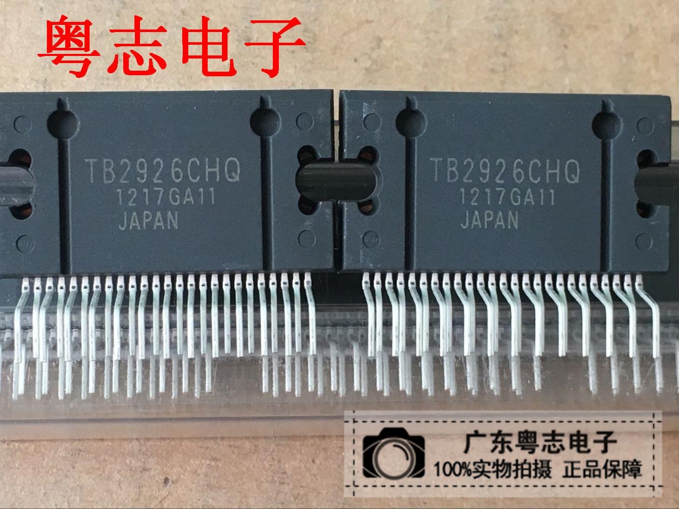 1pcs/lot TB2926CHQ TB2926HQ TB2926C ZIP-25 In Stock