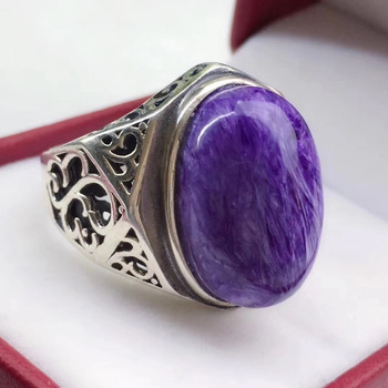 Natural Charoite Ring Purple Oval Stone Crystal Women Men Lucky Love Gift 19x12mm Beads Jewelry 925 Silver Adjustable Ring AAAAA