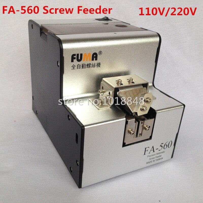 220v Automatic Screw Feeder Machine Conveyor , screw arrangement machine / FA-560 1.0 - 6.0 mm automatic screw feeder machine conveyor screw arrangement machine xy 900 1 0 5 0 mm ac100 240v