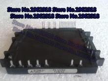 PS12038 PS12038-Y2