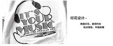 """It's your music – We like popular art"" DJ t-shirt"