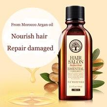 Монако гайка аргановое кератина волосами чистая бесплатная лечение чистый вьющиеся масло