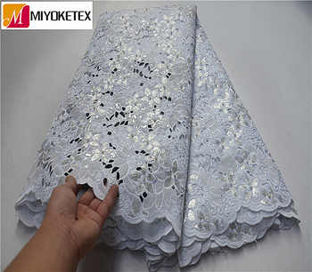 New Arrival High Quality White French Lace Fabric Organza Cord Lace Fabrics With Sequins For Bride Engagement Wedding PSA518-1 - DISCOUNT ITEM  48% OFF All Category
