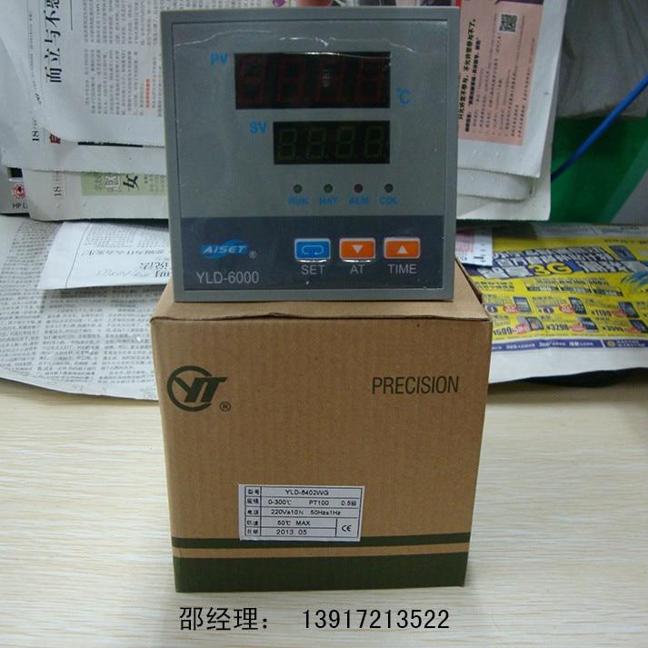 AISET Shanghai Yatai meter temperature controller YLD-6402WG PT100 0-300 aiset genuine shanghai yatai yld 2000 temperature controller yld2602g 2