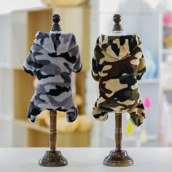 Camouflage Jacket 2