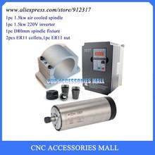 220V Spindle Motor 1.5kw Air Cooled Spindle & 1500W VFD & D80mm spindle braket & Er11 Collet and Nut For CNC Milling