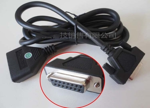 Image 3 - for Launch X431 GDS 3G DLC Main Cable CRP123 Creader VII+ Creader VIII CRP129 OBD I II Test Cable