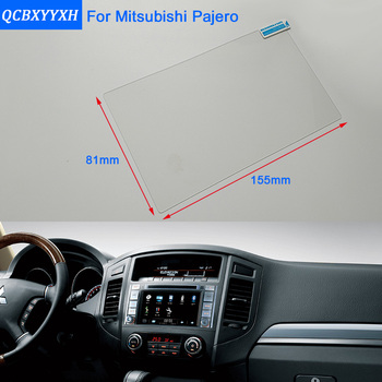 Car Styling 7 Inch GPS Navigation Screen Steel Glass Protective Film For Mitsubishi Pajero Control of LCD Screen Car Sticker image