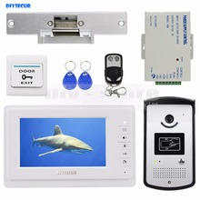 DIYSECUR 7 inch Video Intercom Door Phone System With Strike Lock Keyfobs Remote Exit Button Unlock 1V1