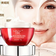 ФОТО hyaluronic acid removal skin blemish face cream makeup primer,eliminate freckles radiation pregnancy toxins whitening.