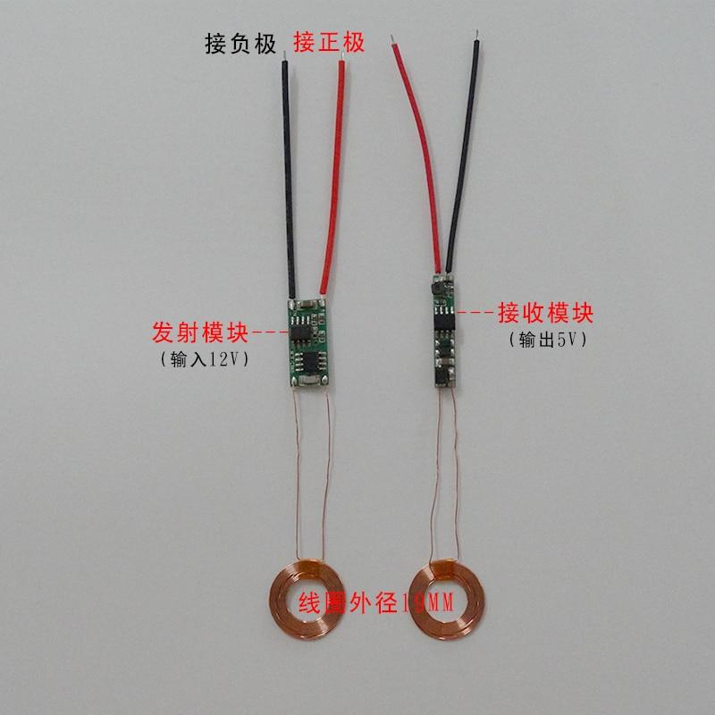 Беспроводной зарядки pcba модуль Вышивка Крестом Пакет/Беспроводной Питание модуль (внешней катушки Диаметр 19 мм) имеет схему