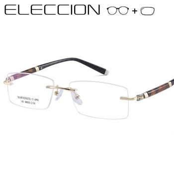 23f3bff1e0 ELECCION sin montura gafas de sol hombres gafas nuevas de los hombres  miopía gafas marcos ópticos