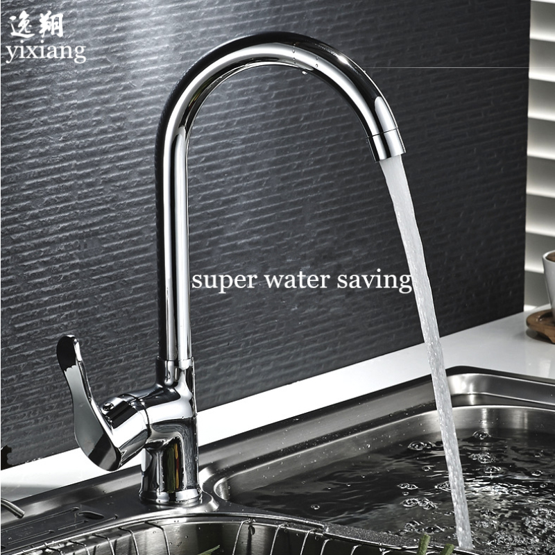 Wholesale New Solid Brass Swivel Style Sink Mixer Drinking Water Kitchen Faucet Water Filter Tap torneiras