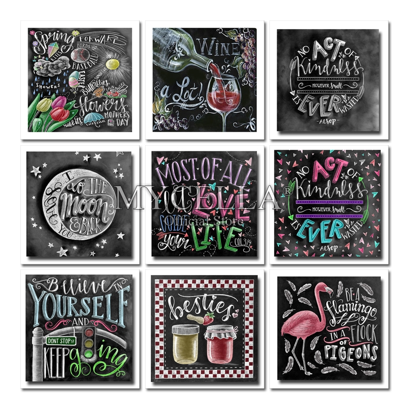 Flower Wall Decor Reversible Mosaic With Chalkboard