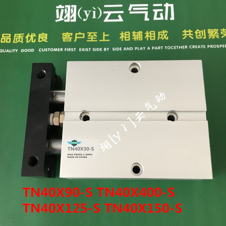 TN40X90-S TN40X400-S TN40X125-S TN40X150-S AirtacTwo-axis double bar New Air Cylinder Double-shaft Double TN series tn40x175 s tn40x400 s tn40x250 s tn40x300 s airtactwo axis double bar new air cylinder double shaft double tn series