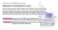 It's skin Hyaluronic Acid Moisture Cream 50ml Moisturizers Replenishment Cream Hydrating Day Creams Face Care Korea Cosmetics 2