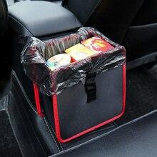 Delicate Car Mini Garbage Box, Auto Trash Hanging Bag