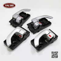 FREE SHIPPING 4 PCS A CAR SET INSIDE DOOR HANDLE FOR 2005 2009 HYUNDAI TUCSON 82620