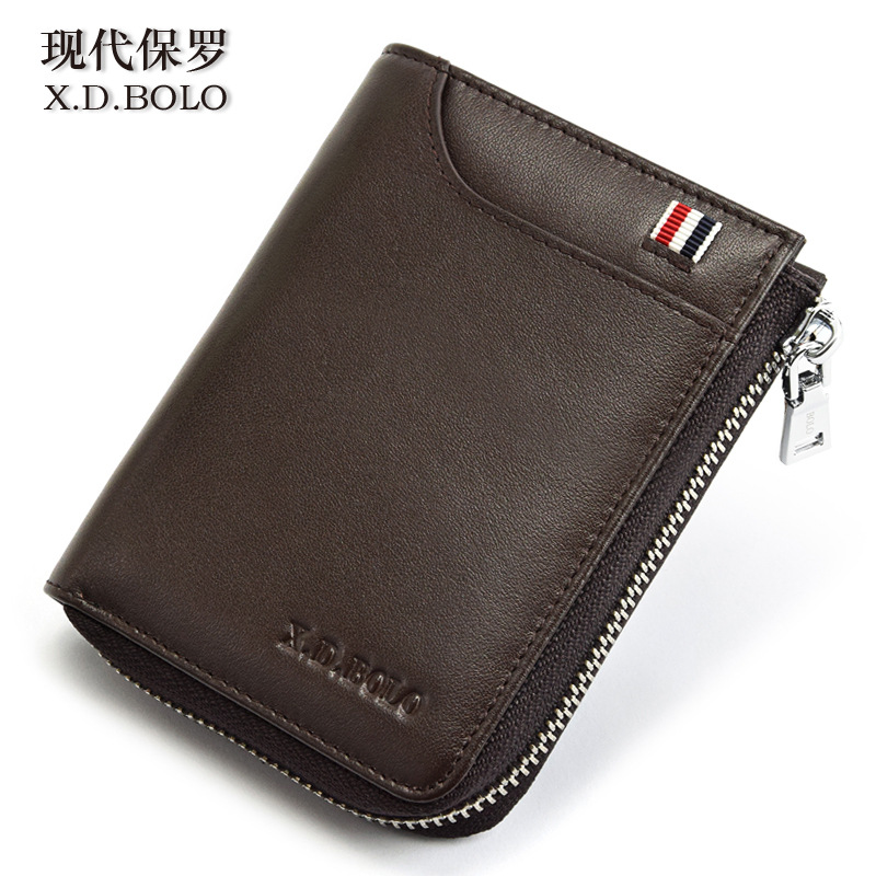 Modern Paul Wallet Men's Short Leather Top Cowhide Student Vertical Card Pack Zip Driver License Purse top readers railway children student s pack incl glossary cd