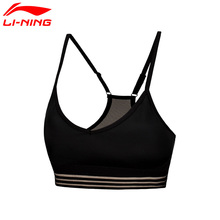 Li-Ning Women's Training Bra Breathable Tight Low Support LiNing Sports Bras AUBM158 WBJ152