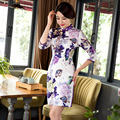 Free Shipping Half Sleeve Qipao Chinese Traditional Clothing Purple Cheongsam Dress For Women's Vintage China Dress
