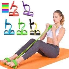 4 амортизатор трубчатый для фитнеса эластичный тяговый трос педаль тело тонкий экспандер для йоги 4 цвета тренировки Латекс резинка оборудование для фитнеса