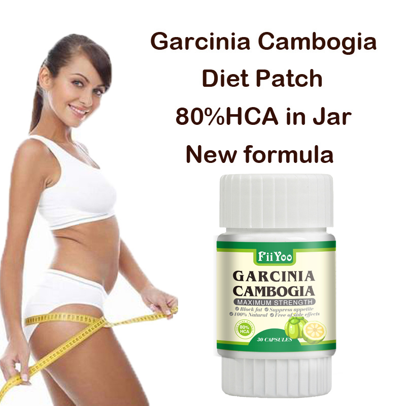 FiiYoo pure garcinia cambogia extracts diet pad slimming patch 80% HCA natural herbs for weight loss image