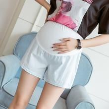 Pregnant Woman Solid Color Homewear Abdomen Support Shorts