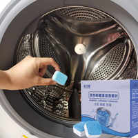 12 Pcs Washing Machine Cleaner Washer Cleaning Laundry Soap Detergent Effervescent Tablet Washer Cleaner W0619#20