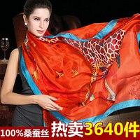 100% Silk Long Scarf Silk Scarf Shawl