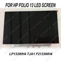 新しい交換液晶 LED ディスプレイ 13.3 hp フォリオ 13 LP133WH4-TJA1 f2133wh4 マトリックス画面 HD パネル