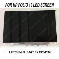 Nova substituição lcd display led 13.3 para hp folio 13 LP133WH4 TJA1 f2133wh4 tela matriz hd painel|Tela de LCD do laptop| |  -
