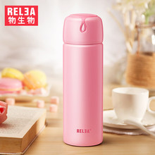 high quality Thermos Cup Vacuum Stainless Steel Bottle coffee water flask Insulated double layer flask travel outdoor bottles