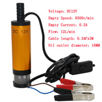 12V DC MINI Diesel Fuel Water Oil Car Camping Fishing Submersible Transfer Pump Wholesale Free Shipping